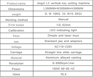 jingji-l2-vertical-key-cutting-machine-3.jpg
